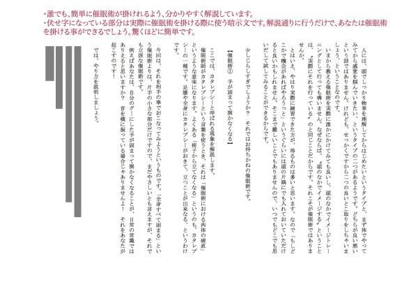 natusme_aizawa-img600x424-137268689394707v727
